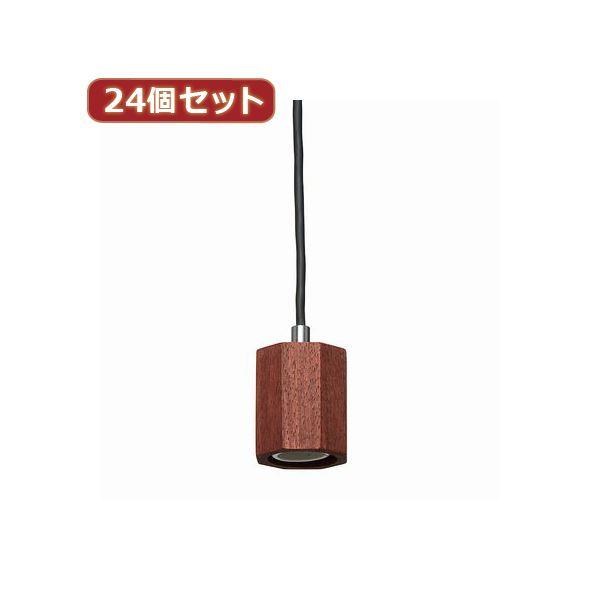YAZAWA 24個セット ウッドヌードペンダントライト1灯E26電球なし Y07ICLX60X02DWX24