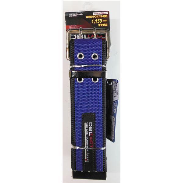 (業務用15個セット) DBLTACT Wピンバックルベルト 【ブルー】 DT-PB-BL