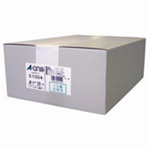 (業務用2セット) エーワン マルチカード/名刺用紙 【A4/10面 500枚】 両面印刷可 51004 ホワイト(白) 【×2セット】