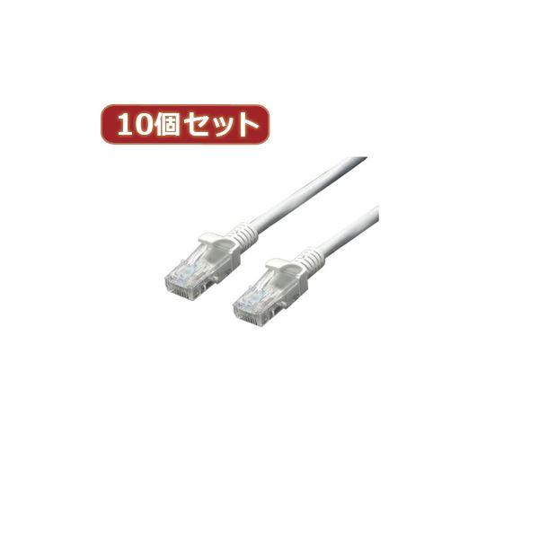 変換名人 10個セット LANケーブル CAT5 15.0m LAN5-CA1500X10
