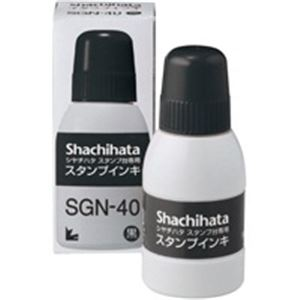(業務用100セット) シャチハタ 補充インキ 小 SGN-40-K 黒 ×100セット