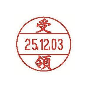 (業務用100セット) シャチハタ データーネームEX15号 XGL-15M-J42 受領 ×100セット