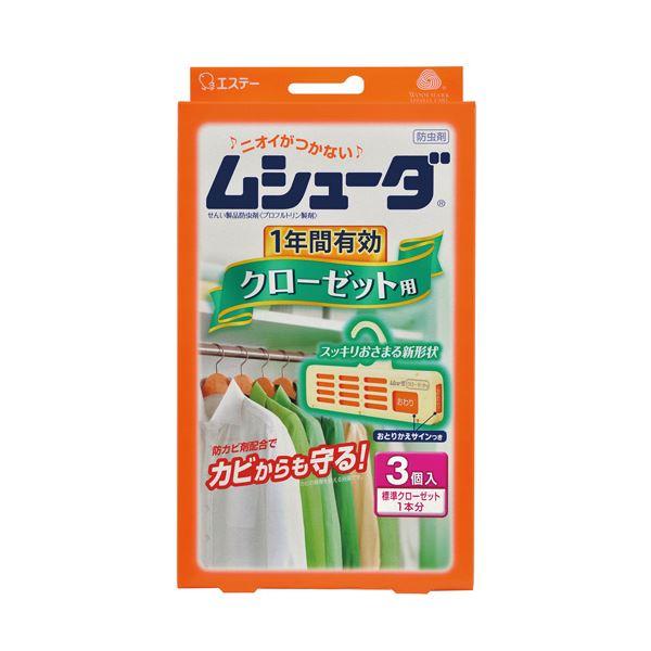 (業務用10セット) エステー ムシューダ1年用 クローゼット用【送料無料】