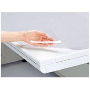 (業務用10セット) プラス 塩ビデスクマット DM-167 ×10セット