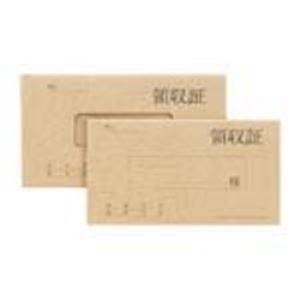 (業務用600セット) うずまき 領収証 リ-021 月払1年用 紙カバー 【×600セット】
