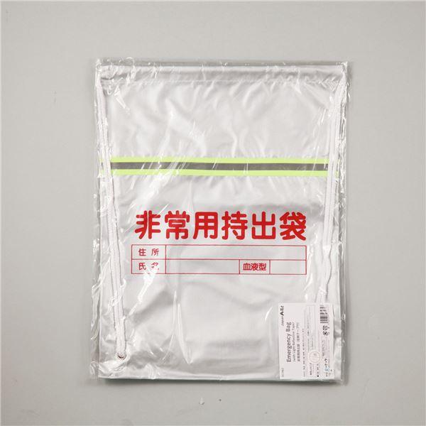 (まとめ)アーテック 非常用持出袋(反射テープ付) 【×40セット】