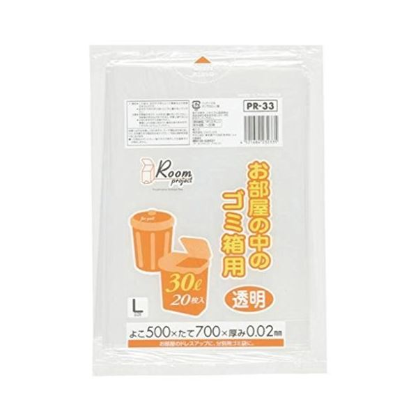 ゴミ箱用L30L 20枚入02LLD+メタロセン透明 PR33 (50袋×5ケース)250袋セット 38-341
