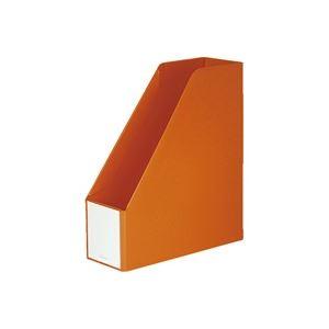 (業務用100セット) セキセイ アドワンボックスF AD-2650-51 オレンジ ×100セット