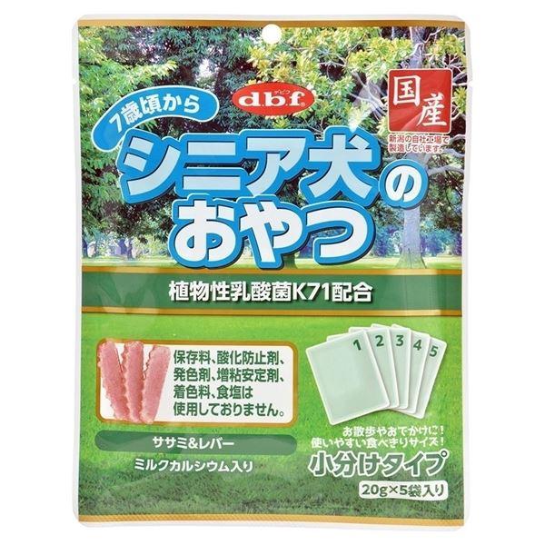 (まとめ)デビフ シニア犬のおやつ 乳酸菌 100g (ドッグフード)【ペット用品】【×48 セット】【送料無料】