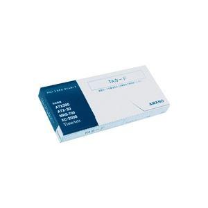 (業務用30セット) アマノ タイムカード TAカード ×30セット