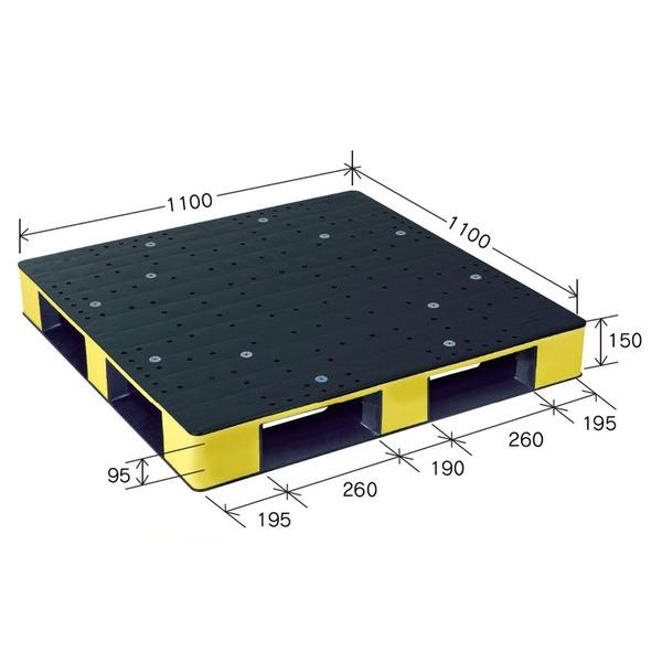 岐阜プラスチック工業 カラープラスチックパレット HB-D4・1111SC ブラック/イエロー 片面使用 1100×1100mm【代引不可】