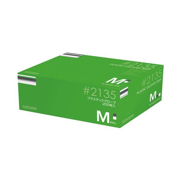 川西工業 プラスチックグローブ #2135 M 粉なし 15箱【送料無料】