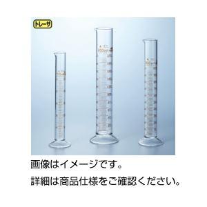 (まとめ)メスシリンダー(イワキ)200ml【×5セット】
