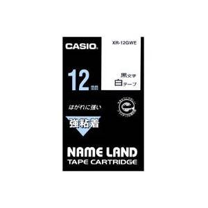 (業務用50セット) カシオ CASIO 強粘着テープ XR-12GWE 白に黒文字 12mm ×50セット