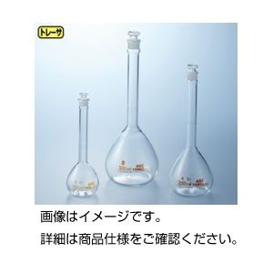 (まとめ)メスフラスコ(イワキ)250ml【×3セット】