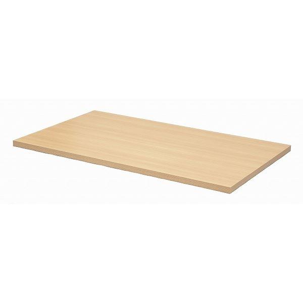 テーブルキッツ 天板L (W1400x850x35mm) メラミン製 ナチュラル【代引不可】
