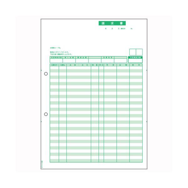 ヒサゴ 請求書(単票) SB1148