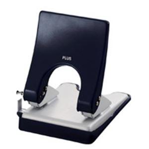 (業務用30セット) プラス パンチ フォース1/2 M PU-830A 黒 ×30セット
