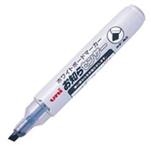 (業務用300セット) 三菱鉛筆 ボードマーカーお知らセンサー 中字角芯 黒 ×300セット