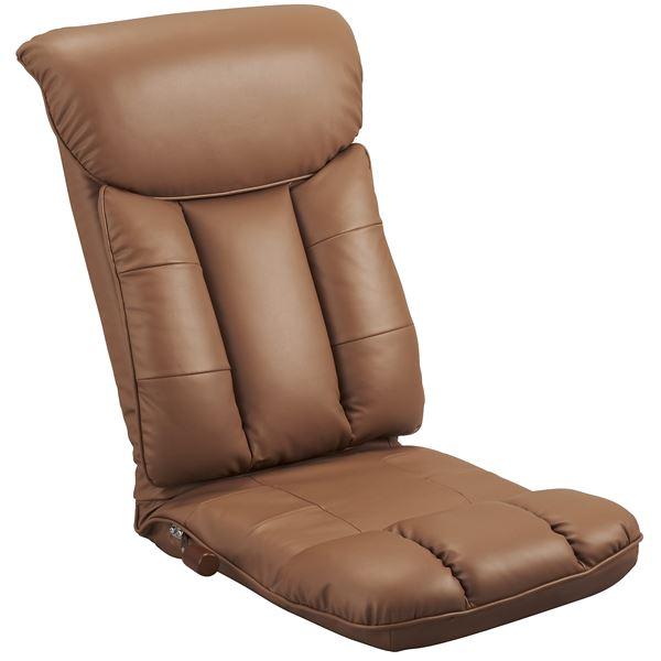 スーパーソフトレザー座椅子 【彩】 コンパクト仕様 13段リクライニング/ハイバック 日本製 ブラウン 【完成品】