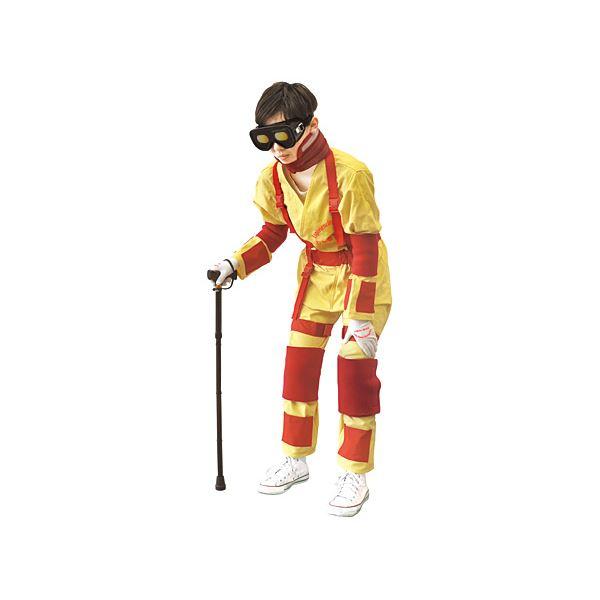 新お年寄り体験スーツ 【LLサイズ/対象身長175cm~185cm】 ボディスーツタイプ 各種おもり/杖/収納バッグ付き M-176-3【代引不可】