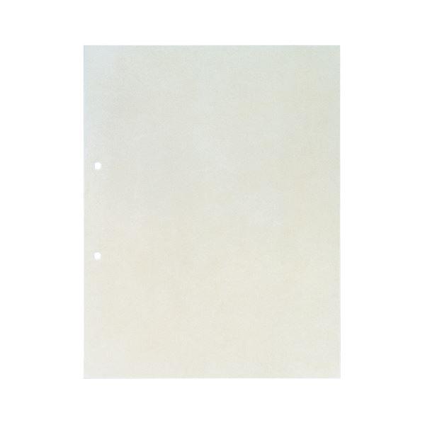 (まとめ) キングジム 透明ポケット A4タテ 2穴103 1セット(100枚:10枚×10パック) 【×5セット】