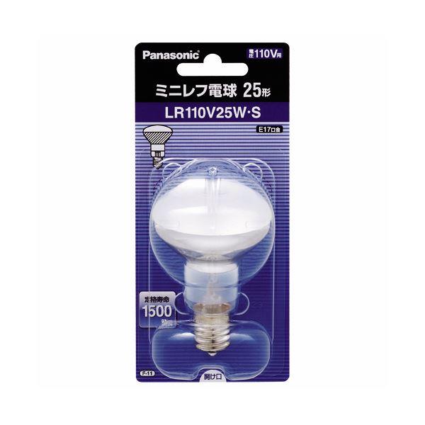 (まとめ) ミニレフ電球 25W形 5個 【×10セット】