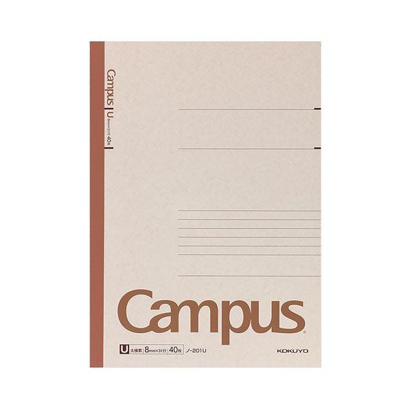 (まとめ) コクヨ キャンパスノート(太横罫) A4 U罫 40枚 ノ-201U 1セット(10冊) 【×10セット】