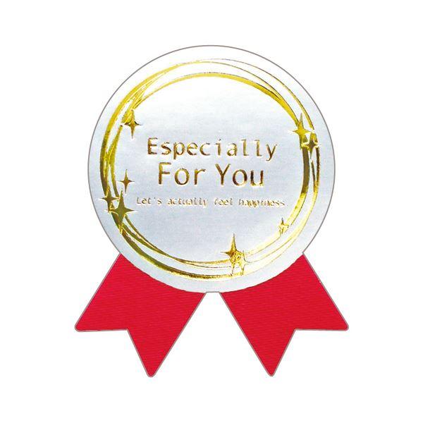 (まとめ) タカ印 ギフトシール For You シルバー円 直径32mm 22-4036 1パック(100片:4片×25シート) 【×10セット】