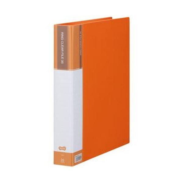 (まとめ)TANOSEE PPクリヤーファイル(差替式)A4タテ 30穴 35ポケット付属 背幅48mm オレンジ 1冊【×10セット】