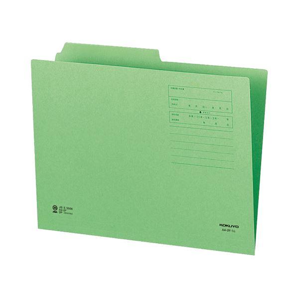 (まとめ)コクヨ 1/2カットフォルダー(カラー)A4 第1見出し 緑 A4-2F-1G 1セット(10冊)【×10セット】
