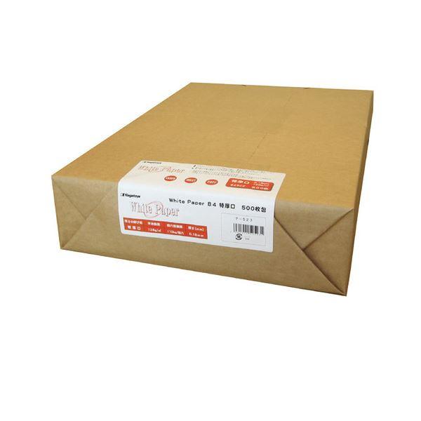 (まとめ) 長門屋商店 ホワイトペーパー B4 特厚口 110kg ナ-523 1冊(500枚) 【×5セット】