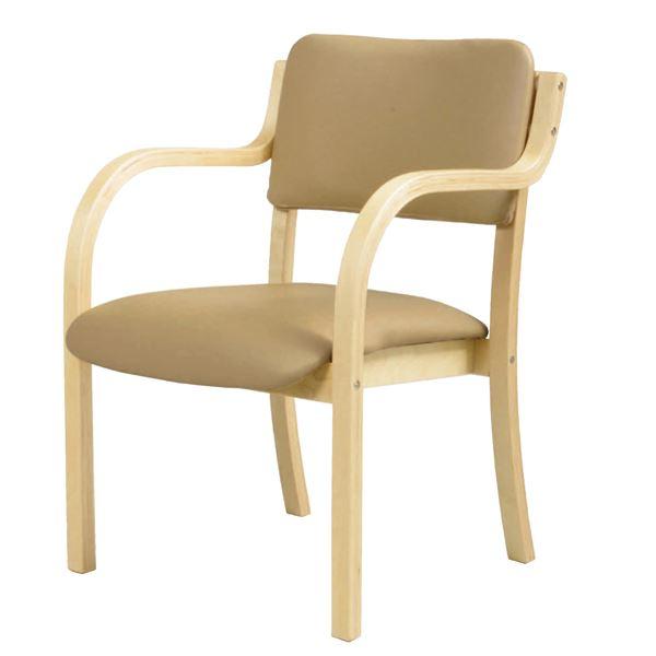 ダイニングチェア/食卓椅子 【肘付き ベージュ】 幅535×奥行580×高さ770mm スタッキング可 合皮/合成皮革 〔リビング〕 組立品【代引不可】