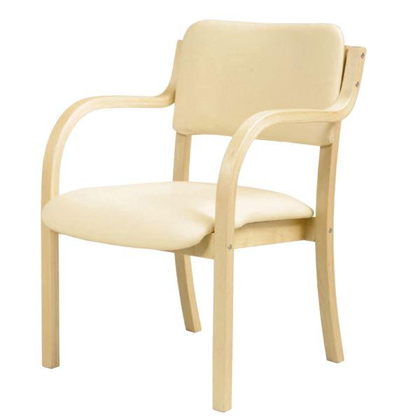 ダイニングチェア/食卓椅子 【肘付き ホワイト】 幅535×奥行580×高さ770mm スタッキング可 合皮/合成皮革 〔リビング〕 組立品【代引不可】