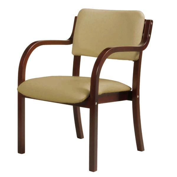 ダイニングチェア/食卓椅子 【肘付き ベージュ】 幅535×奥行580×高さ770mm 合皮/合成皮革 スタッキング可 〔リビング〕 組立品【代引不可】