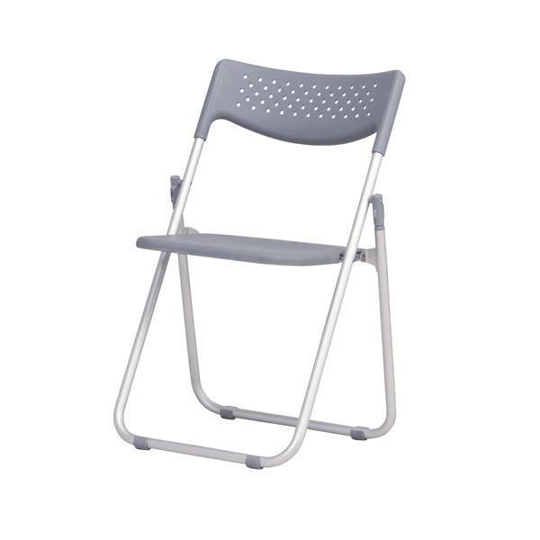 アルミ 折りたたみ椅子/折り畳み椅子 【グレー】 幅505mm フラットスタッキング可 屋外使用可 完成品【代引不可】