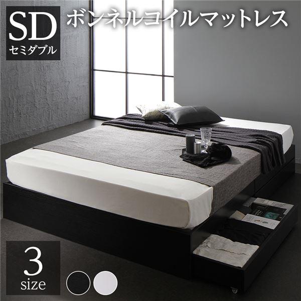 省スペース ヘッドレス ベッド 収納付き セミダブル ブラック ボンネルコイルマットレス付き 木製 キャスター付き 引き出し付き