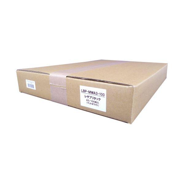 ムトウユニパック レザプリタックレーザープリンタ用タックライト マットホワイト A3 LBP-MWA3-100 1パック(100枚)