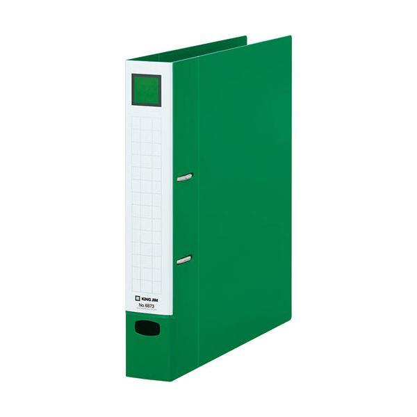 限定価格セール 記念日 ワンアクションのレバー操作でらくらく開閉 まとめ キングジム レバーリングファイルDタイプ A4タテ 2穴 背幅47mm ×30セット 6873ミト 350枚収容 1冊 緑