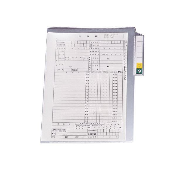 リヒトラブカルテフォルダー[縦型] シングルポケット A4 見出し紙付 HK7608-ミ 1箱(200枚)