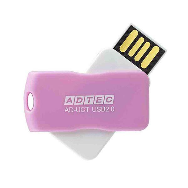 キャップレスタイプの回転式で 軽量コンパクトなUSBメモリ まとめ アドテック USB2.0回転式フラッシュメモリ ×10セット AD-UCTP8G-U2R 8GB ピンク 定番の人気シリーズPOINT 返品交換不可 ポイント 入荷 1個