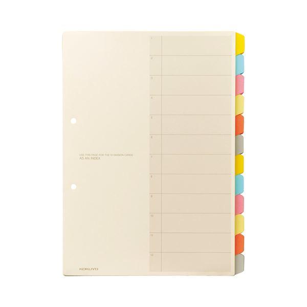 (まとめ) コクヨ カラー仕切カード(ファイル用・12山見出し) A4タテ 2穴 6色+扉紙 シキ-100 1パック(5組) 【×10セット】