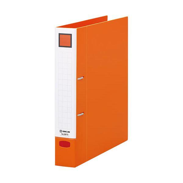 ワンアクションのレバー操作でらくらく開閉 まとめ キングジム レバーリングファイルDタイプ A4タテ 2穴 350枚収容 オレンジ 1冊 ストア 背幅47mm 6873オレ ×30セット 年中無休