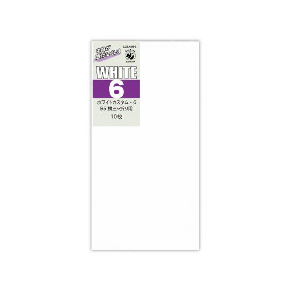 (まとめ)菅公工業 洋封筒ホワイトカスタム6 ヨ186 洋6 10PAC【×30セット】
