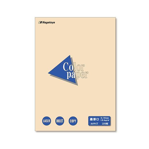 (まとめ) 長門屋商店 Color Paper A4最厚口 アイボリー ナ-3515 1冊(25枚) 【×30セット】