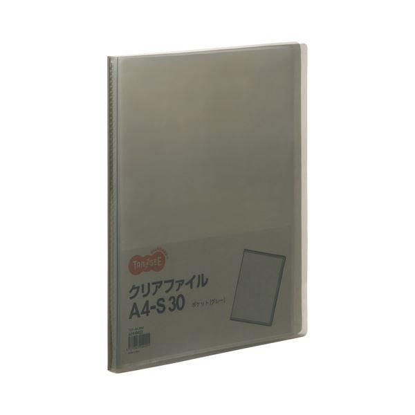 (まとめ) TANOSEE クリアファイル A4タテ30ポケット 背幅17mm グレー 1セット(10冊) 【×10セット】