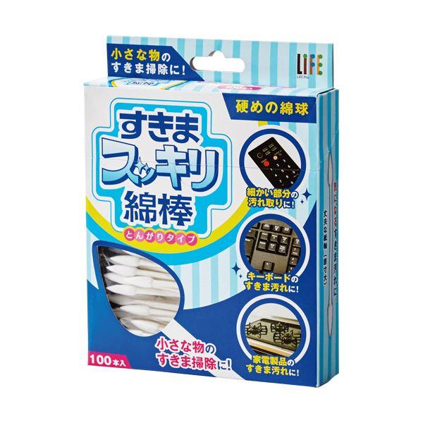 【×30セット】 1パック(100本) 平和メディク (まとめ) すきまスッキリ綿棒とんがりタイプ
