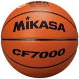 バスケットボール 検定球7号 天然皮革 茶 公式試合球 男子【代引不可】