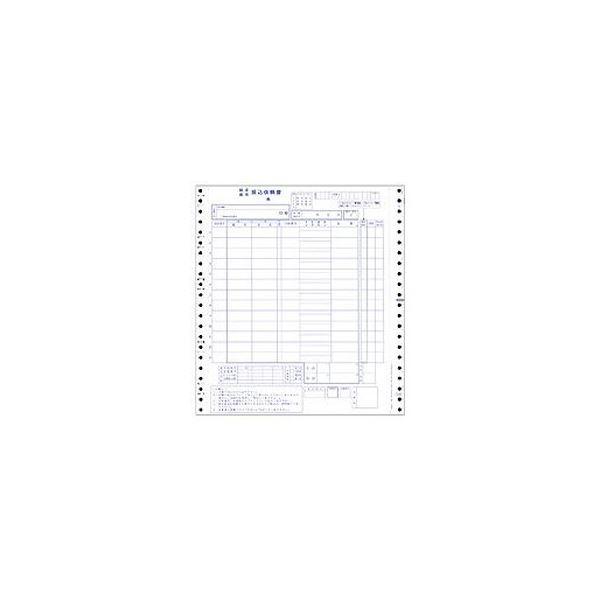 (まとめ)OBC 銀行振込依頼書 Y10×T113枚複写 連続用紙 1538 1箱(300枚)【×3セット】