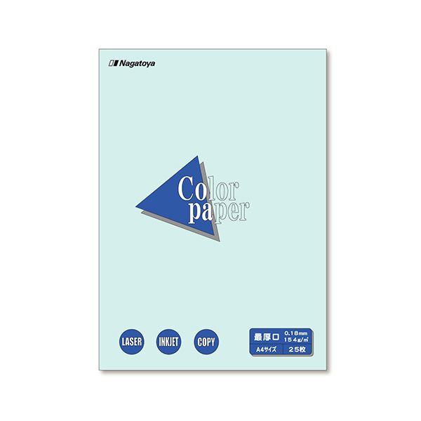 (まとめ) 長門屋商店 Color Paper A4最厚口 水 ナ-3510 1冊(25枚) 【×30セット】